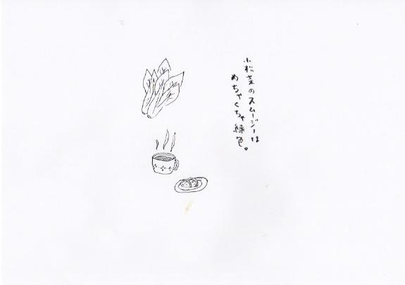 つれづれ8