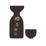 1/28(土) ゆる酒会