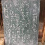 """今日は「コナモン」の日  It is a day of """"Konamon"""" today"""