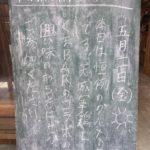 本日は天城軍鶏とくまBARのコラボ!!    There is a collaboration between Amagi gamecock and Kuma Bar meaning wine catering !!