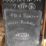 誕生日! Happy Birthday!