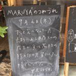 長野のとある本屋さん
