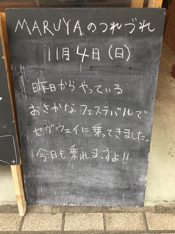 IMG_3949.jpeg