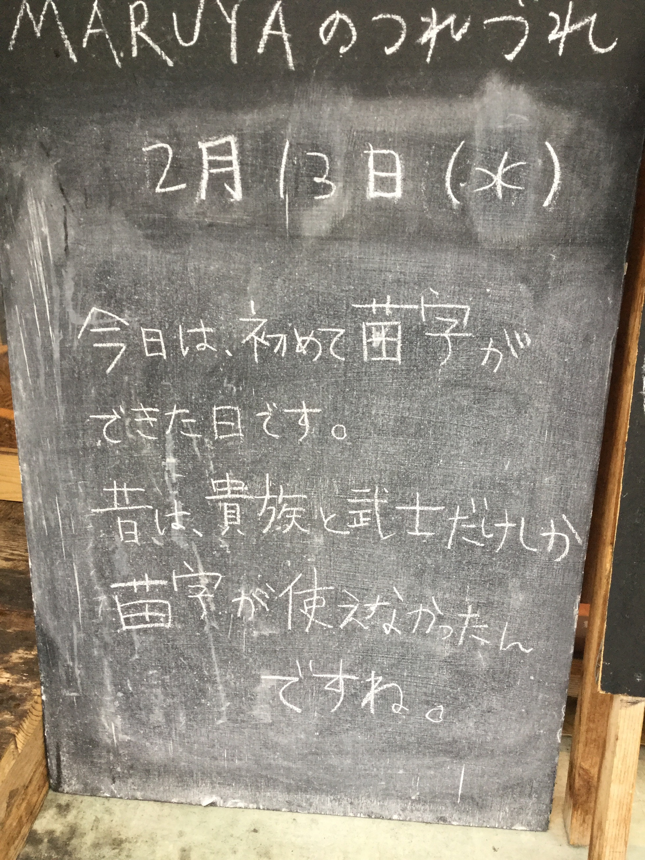 IMG_4542.jpeg