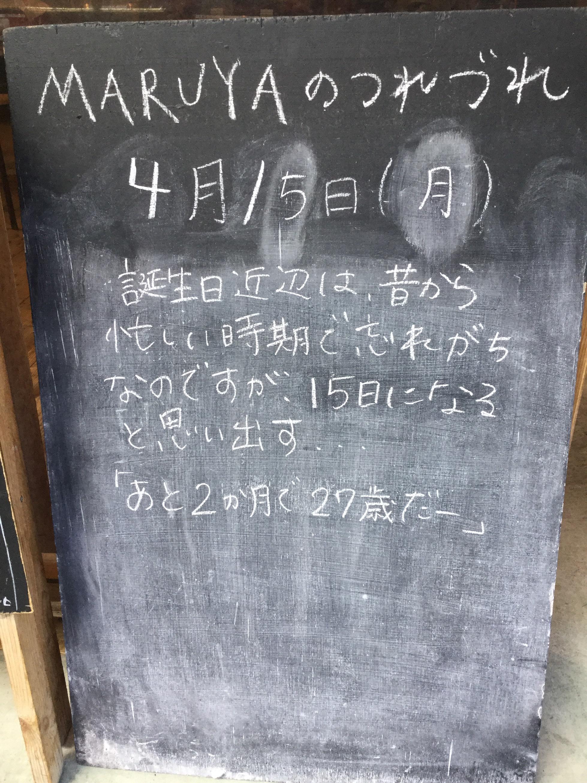 IMG_5091.jpeg