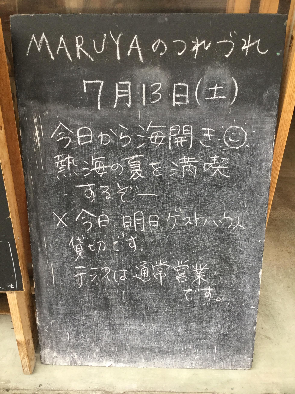 IMG_5579.jpeg