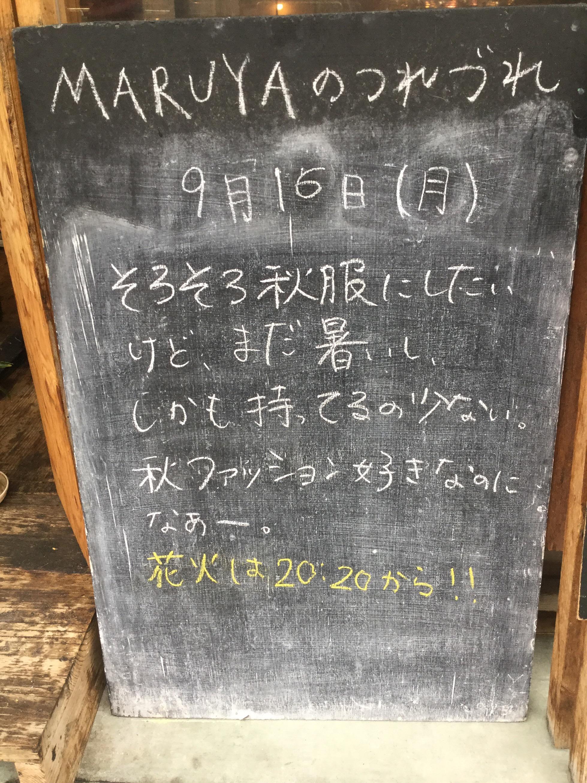 IMG_6056.jpeg