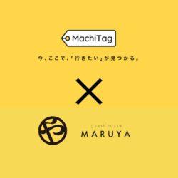 MARUYAオリジナルのMAPとMachiTagがコラボしました