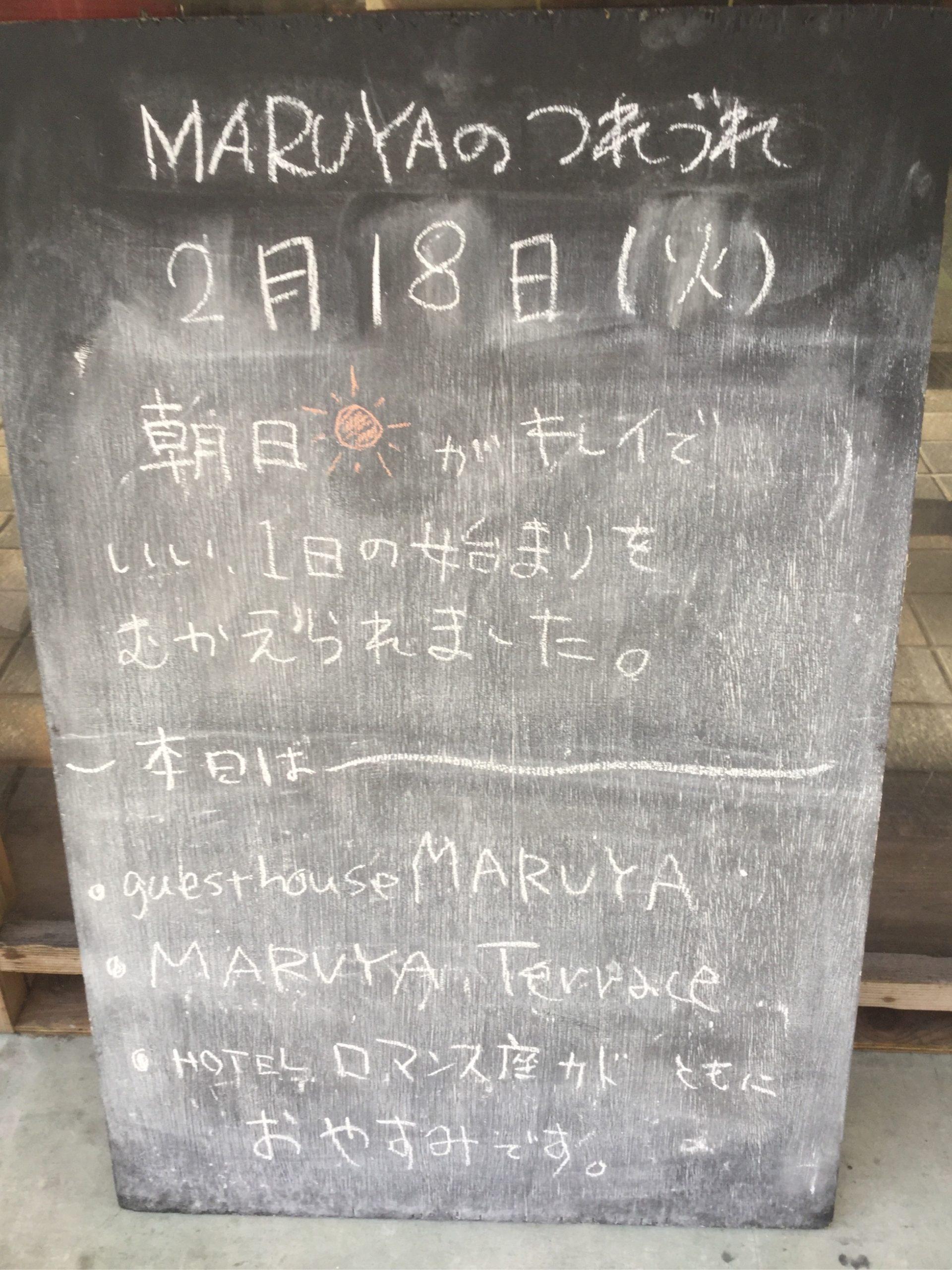 IMG_6899.jpeg