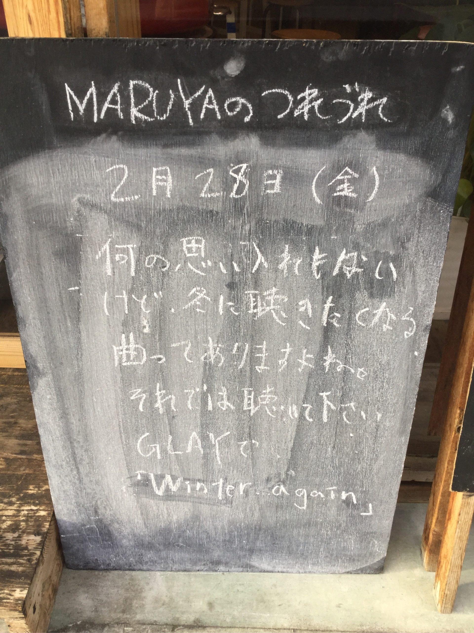 IMG_6945.jpeg