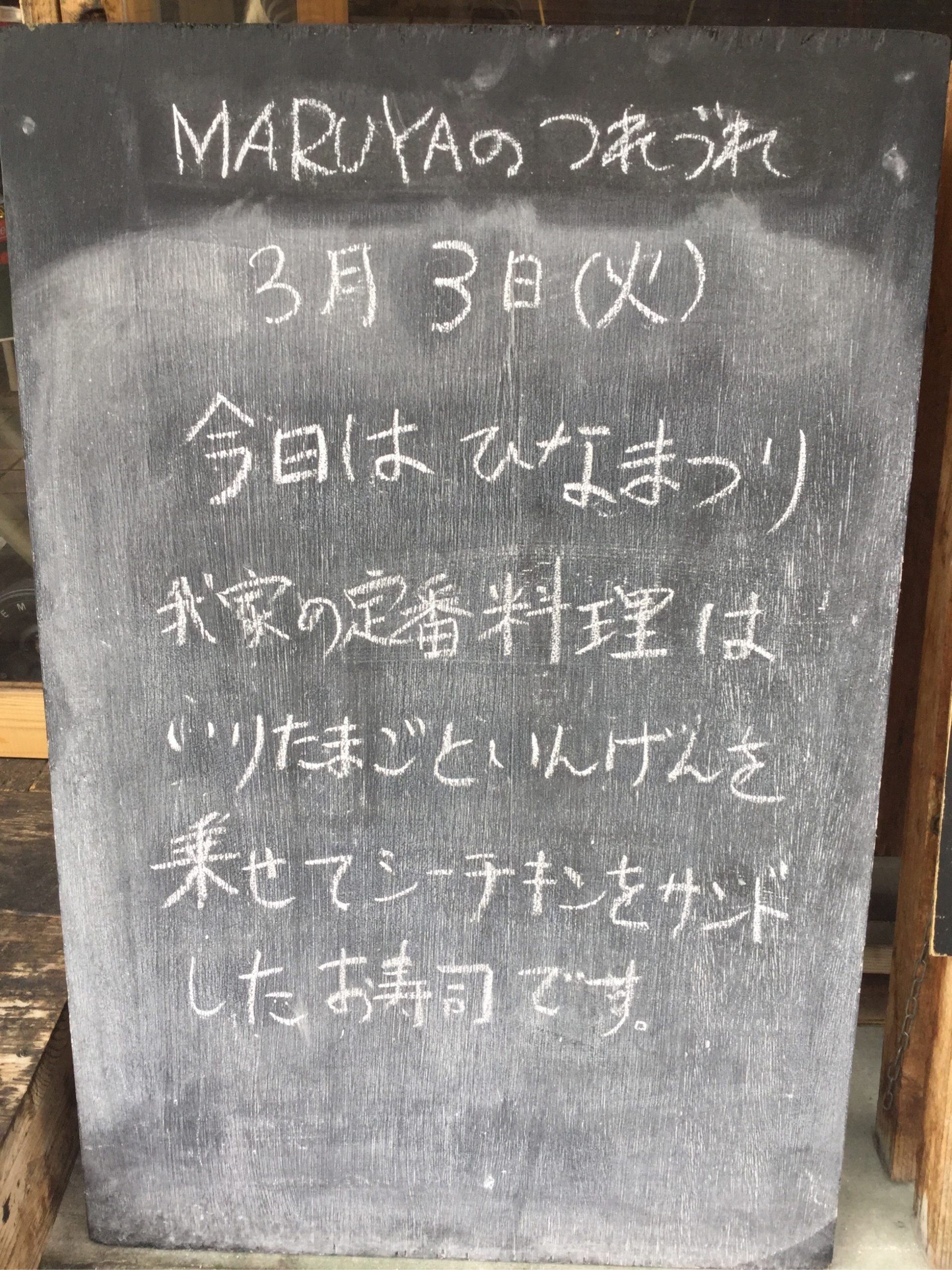 IMG_6962.jpeg