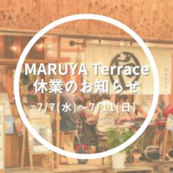 【Terrace】休業のお知らせ[ 7/7(水)〜7/11(日) ]
